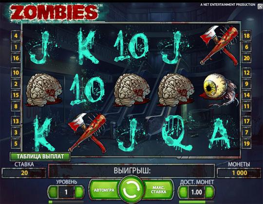 Ігровій автомат Zombies