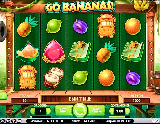 Ігровий автомат Go bananas