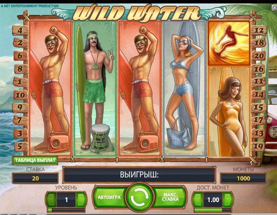 Ігровий автомат Wild Water