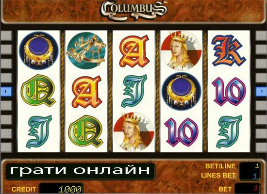 Columbus play slot machin