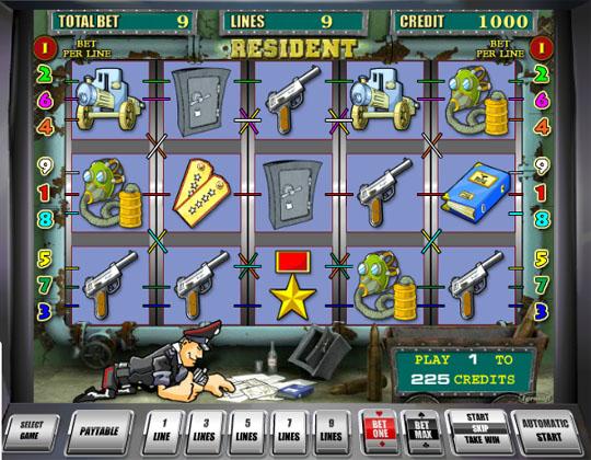 Ігровий автомат shpigun