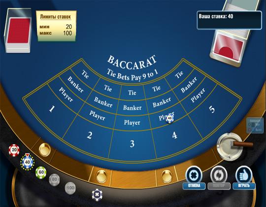 игровой автомат baccarat