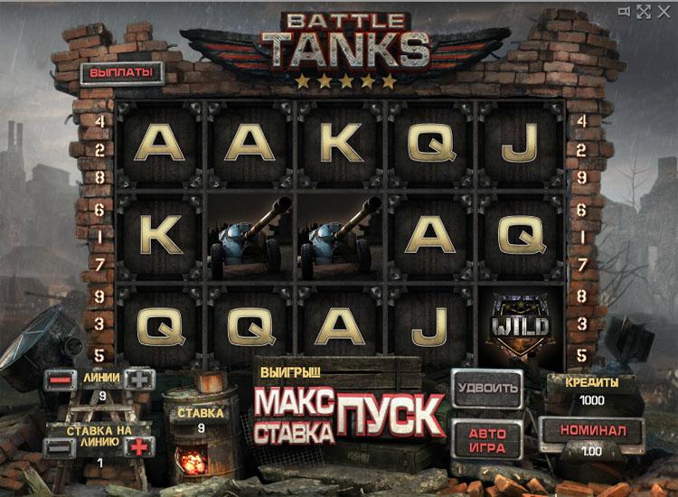 Ігровий автомат Battle Tanks